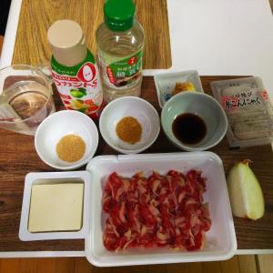 低糖質肉豆腐材料