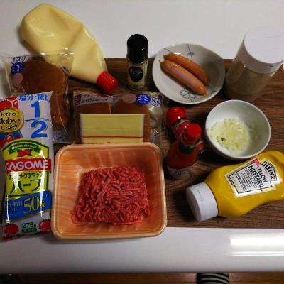 チリドッグとチーズバーガー材料
