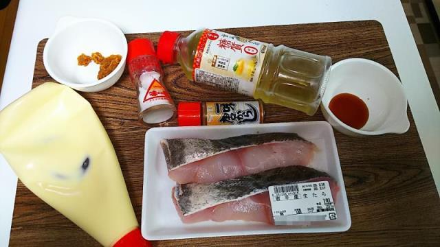 鱈のマヨネーズ焼き 材料