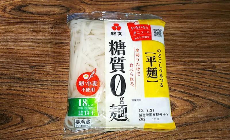 紀文糖質0麺(平麺)
