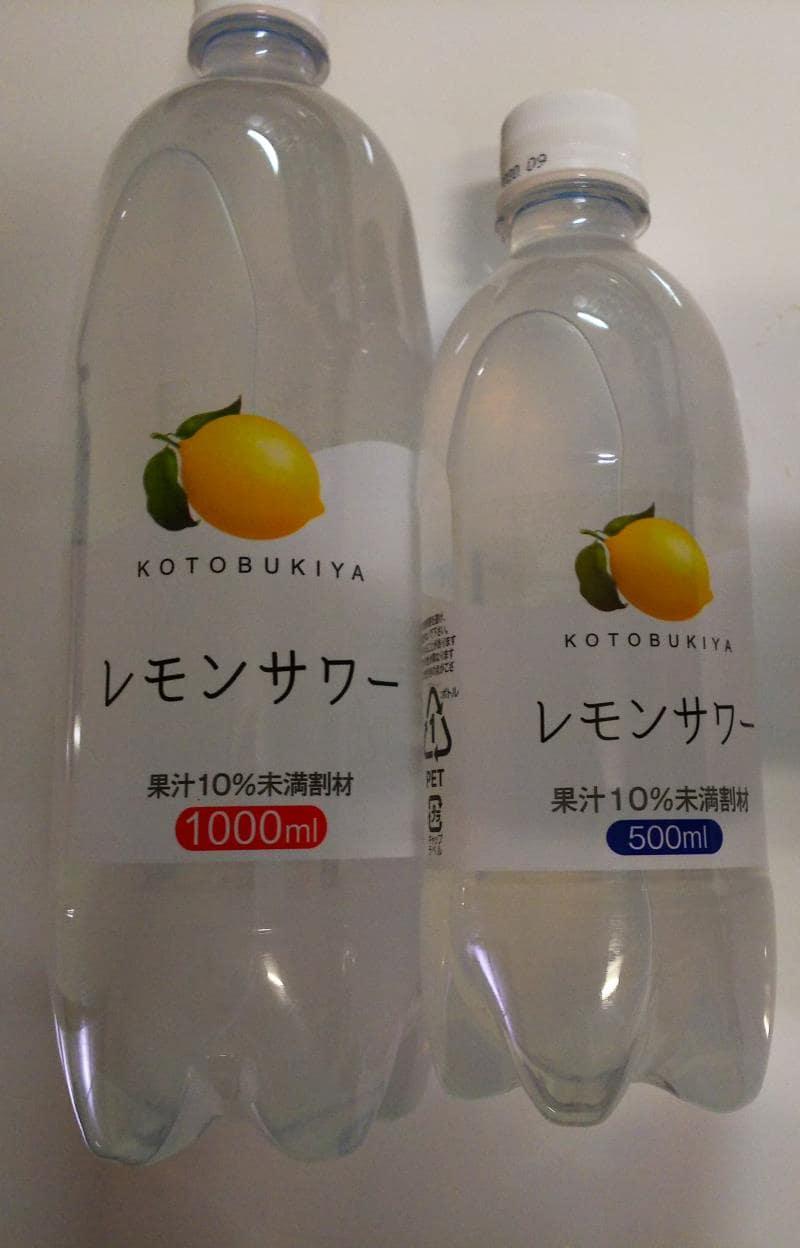 寿屋レモンサワー割材
