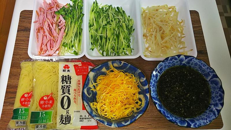 紀文0麺冷やし中華材料