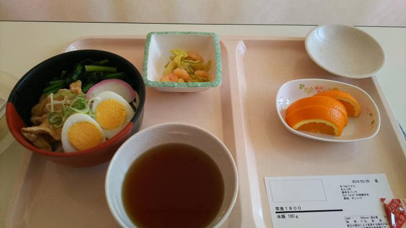 大学病院 入院食