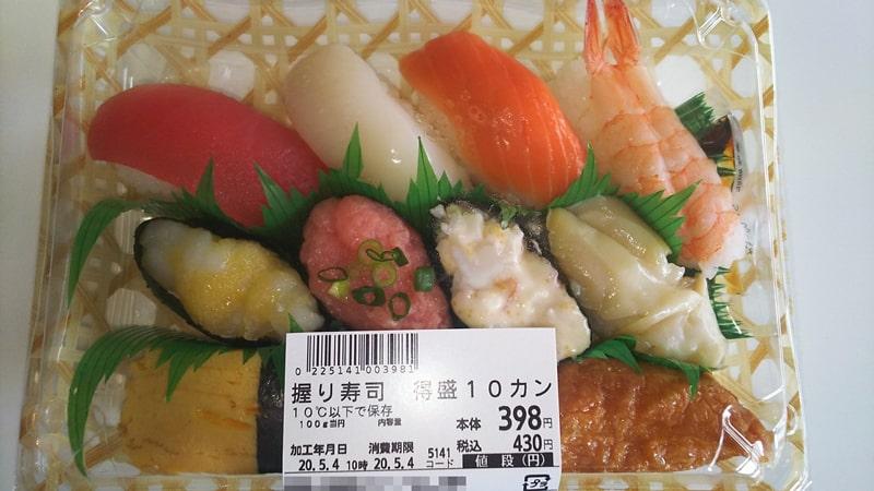 パック寿司栄養成分誤表示