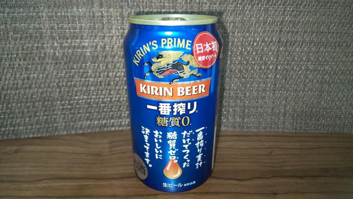 日本初麒麟一番搾り糖質0ビール